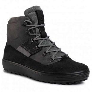 Nowoczesne męskie buty ocieplane za kostkę