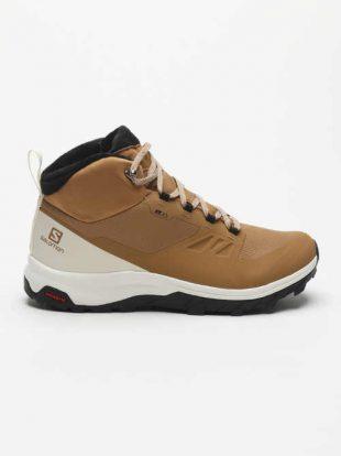 Buty męskie Salomon o nowoczesnym wyglądzie