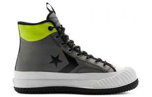 Męskie buty za kostkę Conversky w wysokiej jakości wzornictwie